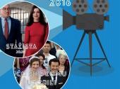 Letné LOMOZ kino 2016