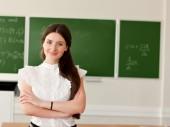 Pracovná ponuka - učiteľ 2. stupňa